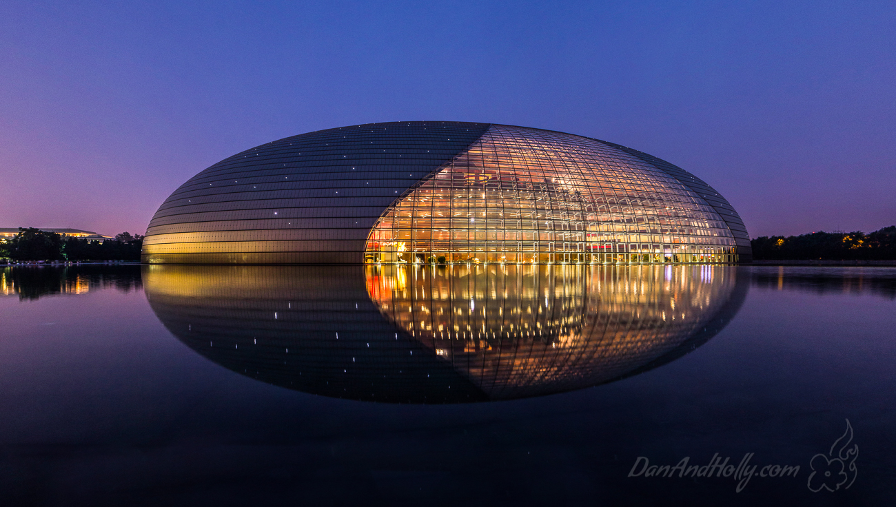 the egg in beijing