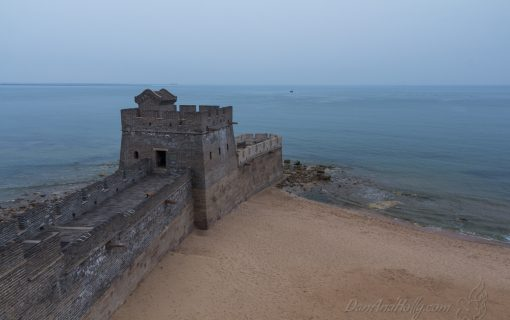 Where the Great Wall Meets the Sea